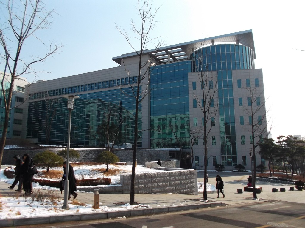 Gedung fakultas Graduate School of Information Security.