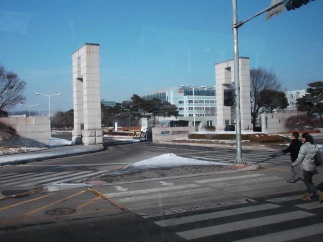 Gerbang kampus KAIST