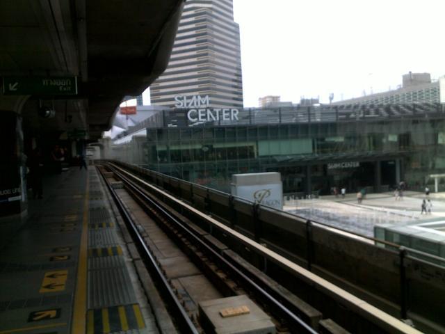 Stasiun Siam