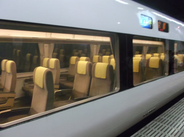 Kereta ekspres Haruka