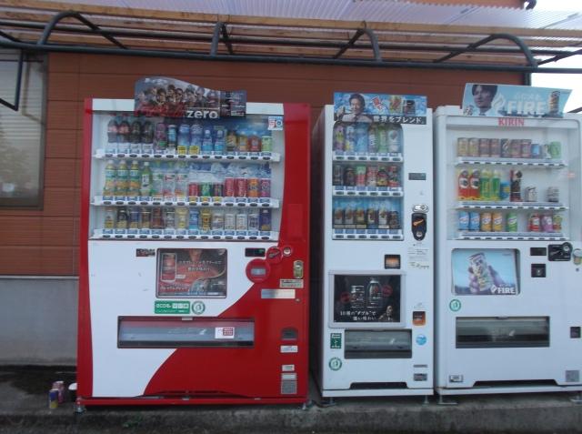 Mesin jaja yang menjual minuman.