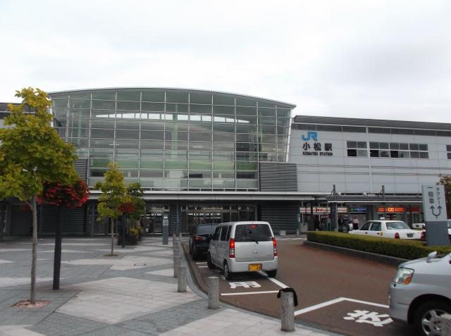 Stasiun Komatsu