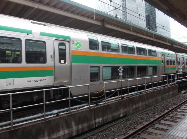 Kereta bertingkat lainnya yang saya temui di stasiun ini.