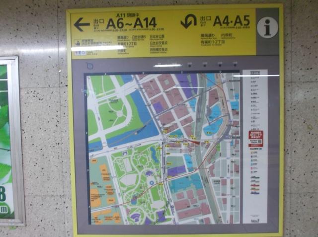 Peta subway