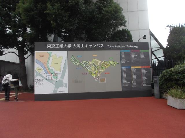 Peta kampus TIT di dekat pintu gerbang.