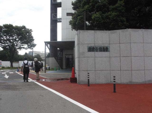 Gerbang masuk kampus TIT.