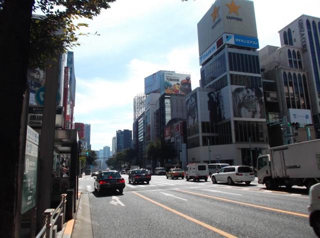 Kawasan Ginza