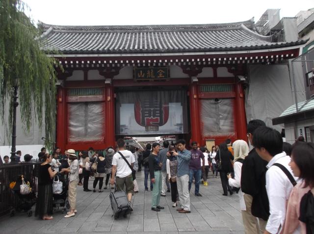 Rumah tradisionil Jepang di Asasuka