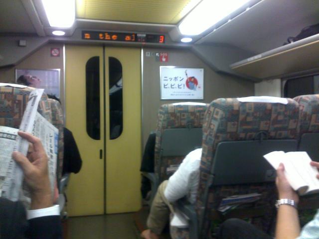 Di dalam kereta api cepat Shinkansen pun orang Jepang tetap membaca.