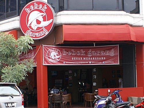 Sebuah restoran bebek (bebek garang) di Bandung