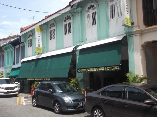 Restoran Hj. Maimunah di Kampung Glam