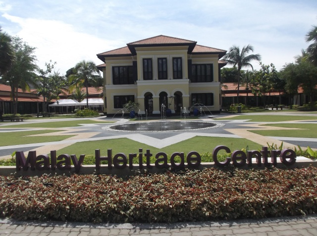 Istana Kampung Gelam I