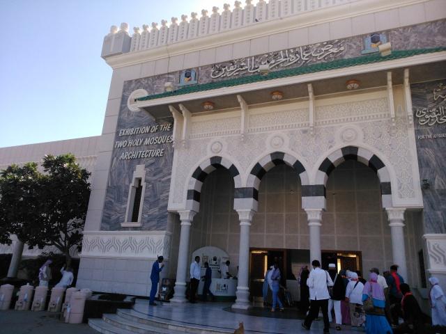Museum eksibisi arsitektur dua masjid suci