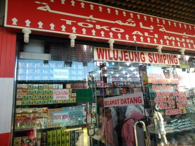Toko Ali Murah, serasa berada di Pasar Baru Bandung